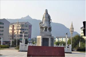 靖州·飞山新城