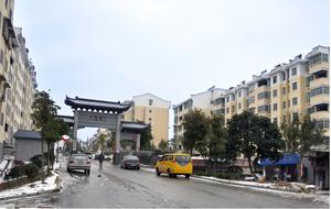 中方生态城·桃花源一期