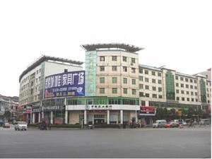 河西·武陵城家居广场